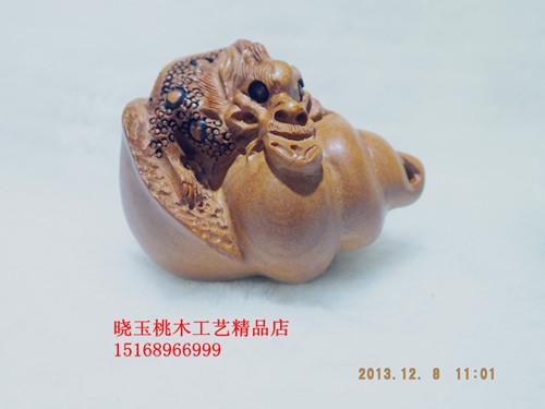 海螺创意产品设计