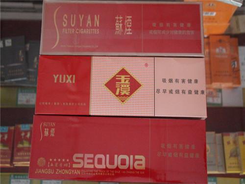 海之蓝香烟价格表和图片
