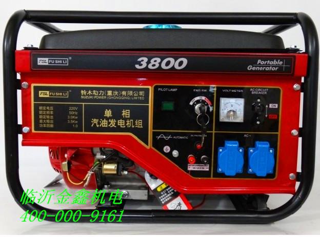 铃木动力(重庆)汽油发电机