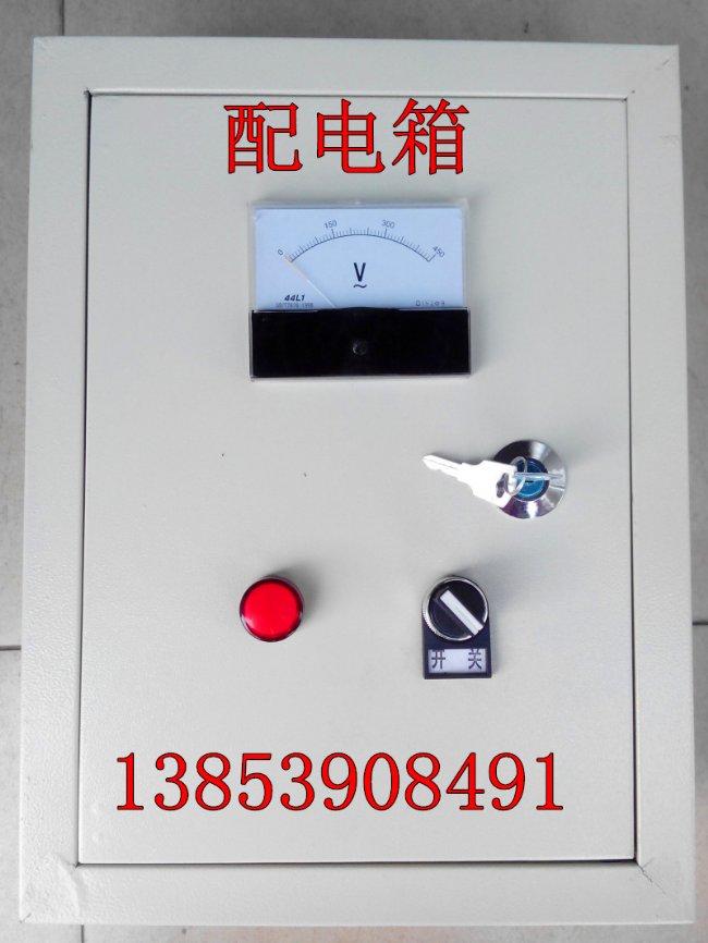无塔供水器 控制柜 配电箱