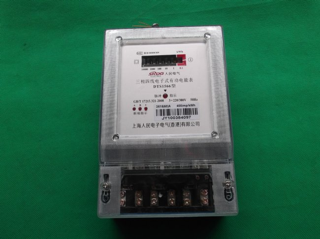 上海人民电气设备透明三相四线电表