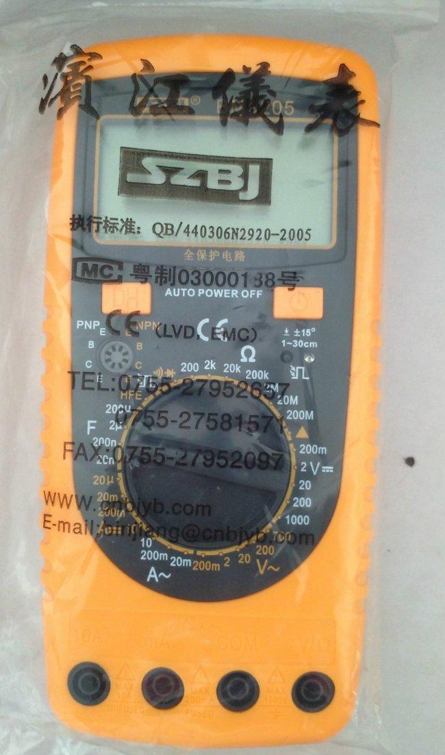 cxl-9205万用表电路图