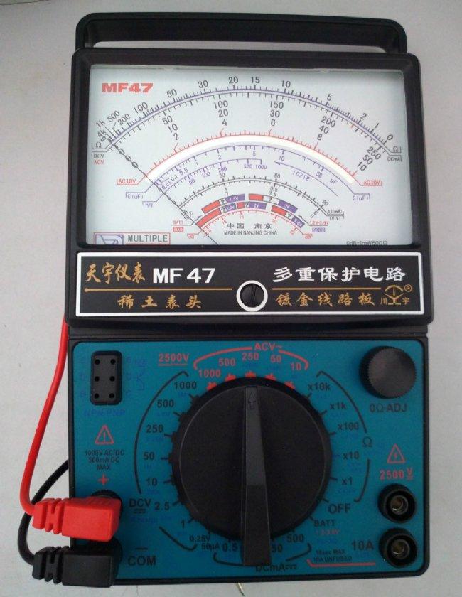 万用表dy2101电路图