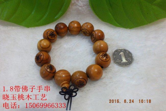 2.0 108粒桃木佛珠