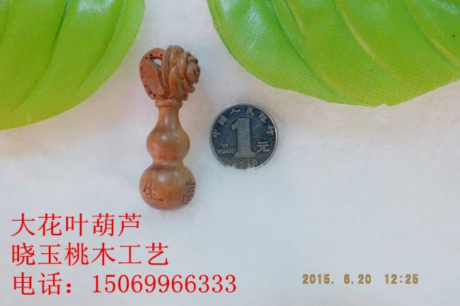 桃木手工精雕大花叶葫芦