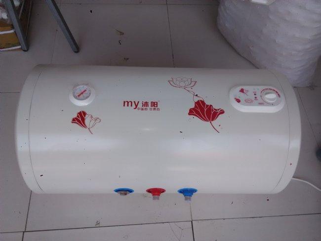 沐阳储水式电热水器图片
