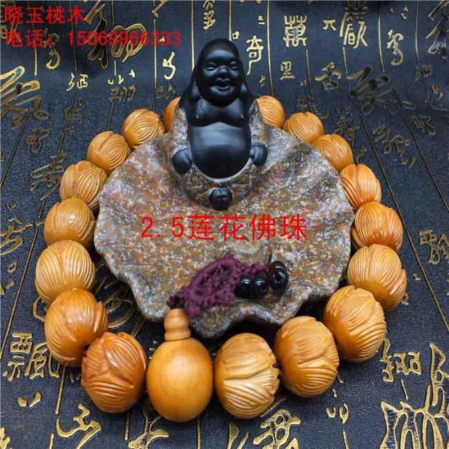 天然桃木雕刻2.5佛珠